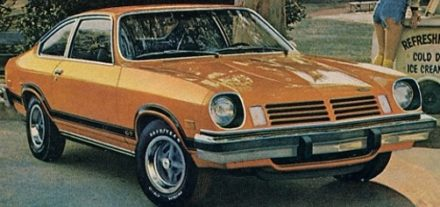 1974 -75 Vega GT Stripe Kit
